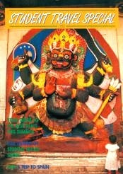 Front cover photo of the Black Bhairab in Durbar Square, Kathmandu, Nepal